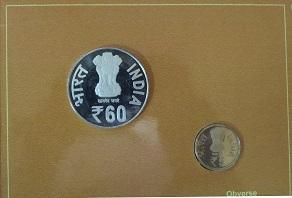 60 YEARS OF INDIA GOVERNMENT MINT KOLKATA