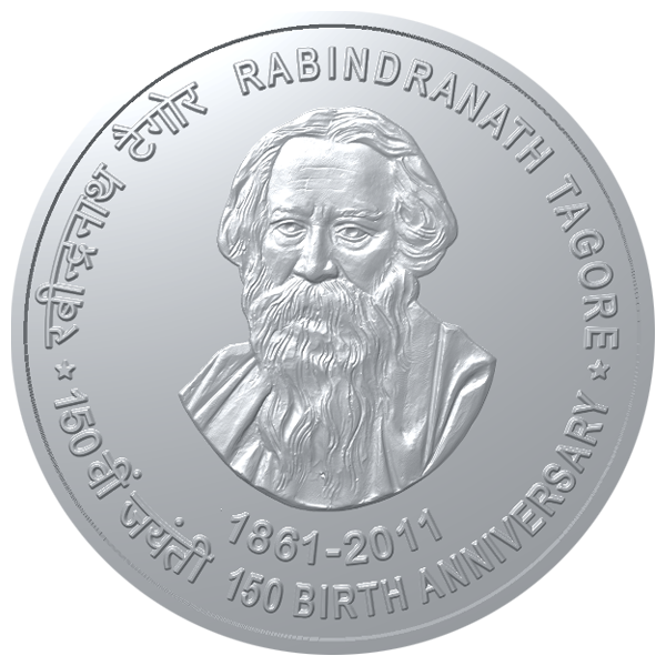 150th Birth Annivarsary of Shri Rabindra Nath Tagore